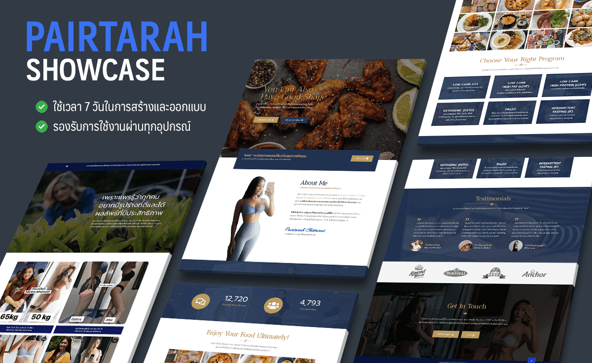 [Portfolio] Pairtarah: You Can Also Have Good Shape