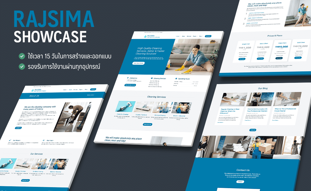 [Portfolio] Rajsima: Cleaning Home Company
